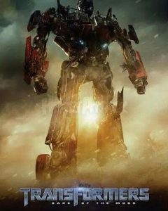 Transformers Dark of the Moon iTunes HD Code