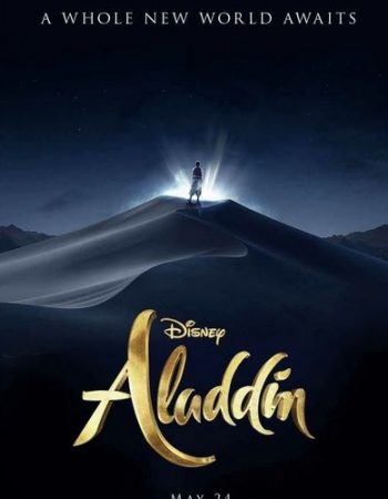 Aladdin Disney HD Code