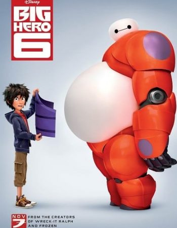 Big Hero 6 Disney HD Code