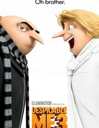 Despicable Me 3 iTunes HD Code