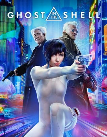 Ghost In The Shell iTunes HD Code
