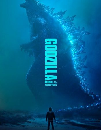 Godzilla: King of the Monsters HD Code