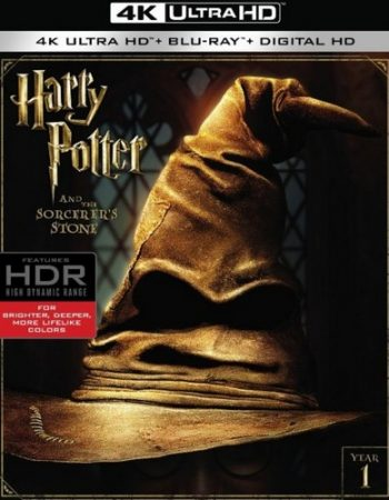 Harry Potter and the Sorcerer's Stone UV UHD Code