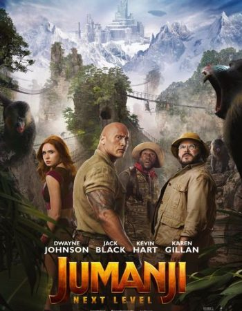 Jumanji: The Next Level HD Code