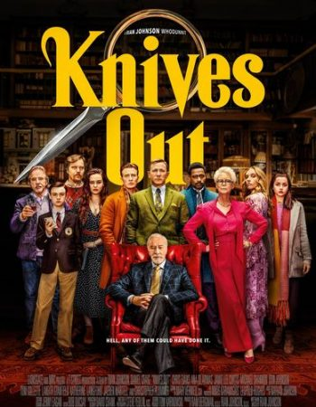 Knives Out HD Code