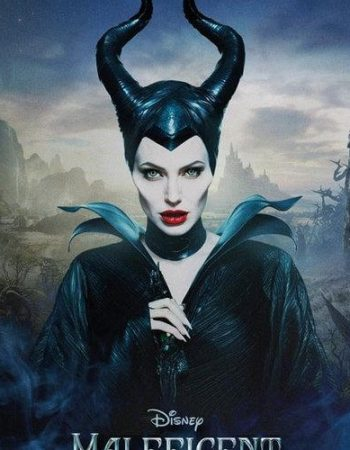 Maleficent Disney HD Code