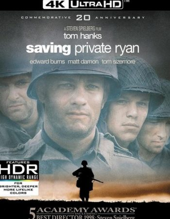 Saving Private Ryan UV UHD Code
