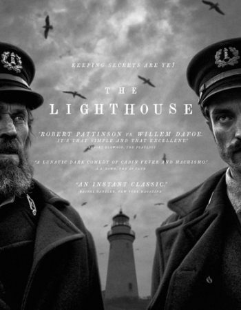The Lighthouse HD Code