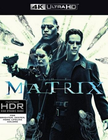 The Matrix UV UHD Code