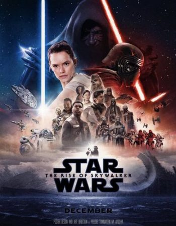 Star Wars: Episode IX - The Rise of Skywalker HD Code